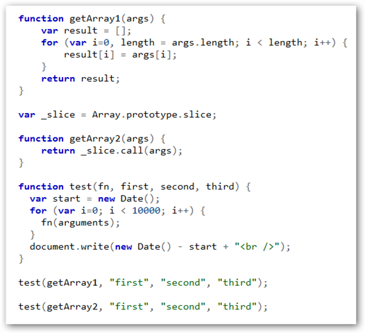 matlab how to call a member of an array