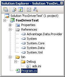Advantage Data provider test application