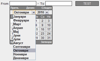 how to use jquery ui datepicker in asp.net